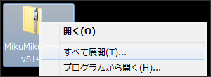 openfile.png