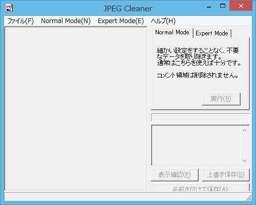 jpgcleaner1.png